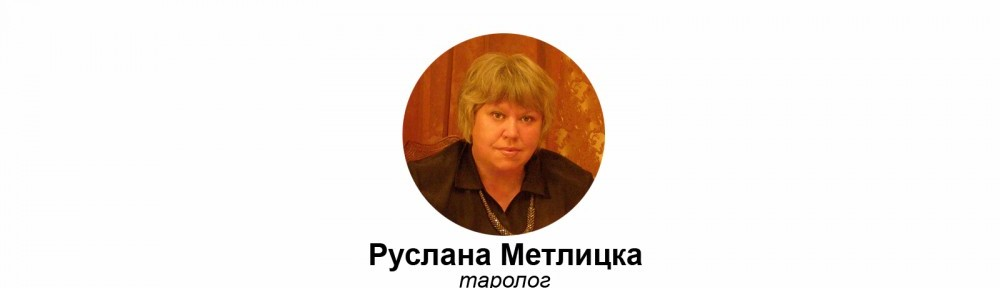 cropped-Ruslana-Mietlicka-tarolog1.jpg